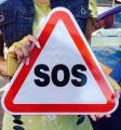 Дорожный знак SOS(Помощь)